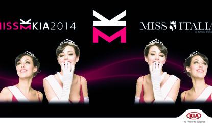 """Quando bellezza fa rima con """"design e innovazione"""": in giro per l'Italia alla ricerca di Miss Kia 2014"""