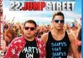 22 Jump Street: La Recensione del Bluray distribuito da Universal