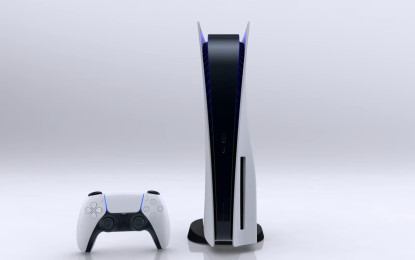 Ecco a voi la Play Station 5